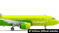 Russia, S7 Airlines