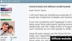 Arbuz.com форумининг бош саҳифаси.