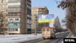 Місто Авдіївка (на фото) залишається без електропостачання