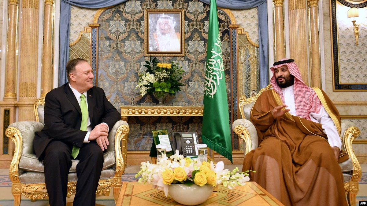 Pompeo Says U.S. Backs Saudi Arabia's 'Right To Defend Itself' Following MBS Meeting