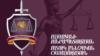 ՀՔԾ-ն Քոչարյանի նկատմամբ խափանման միջոց է ընտրել ստորագրությունը չհեռանալու մասին