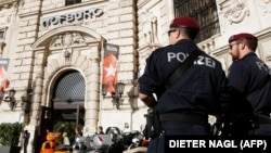 Полиция Вены. Иллюстративное фото.