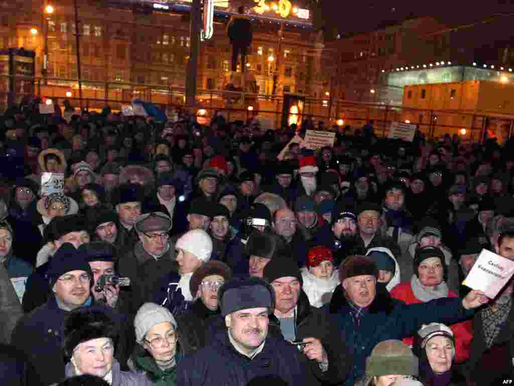 Hundreds of people participated in the rally at Moscow's Triumph Square on December 31