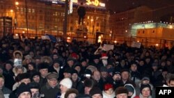 Russian Police Detain Dozens At Anti-Kremlin Protests