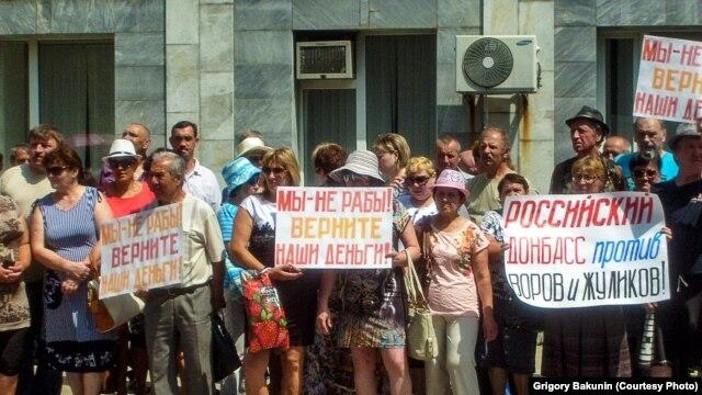 В Гуково (Ростовская обл), откуда путинская армия обстреливала Украину, вата требует выплатить им задолженность по зарплате