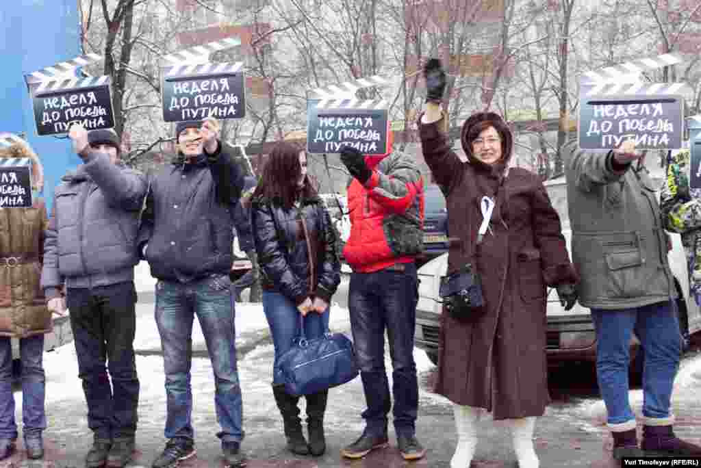 """Ак боҗра"" чарасында катнашучы ханым тирәсендә Путин тарафлы ""Сеть"" хәрәкәте вәкилләре"