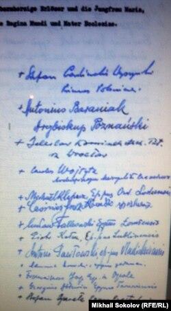 Подписи польских священников под письмом