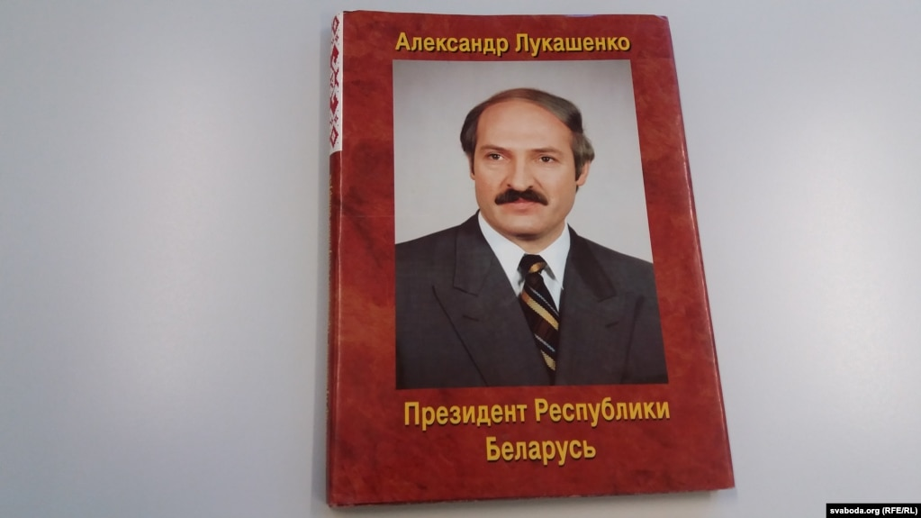 В чем Лукашенко не датопав к Ленину. И не датопае никогда