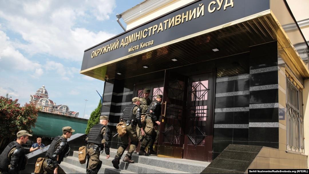 Під час обшуків НАБУ в Окружному адміністративному суді Києва (ОАСК), 26 липня 2019 року