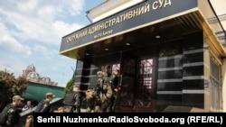 Під час обшуку в Окружному адміністративному суді Києва, 26 липня 2019 року