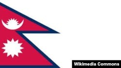 Flamuri i Nepalit
