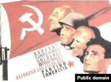 Рабочие, солдаты, крестьяне и интеллигенция тридцатых годов не спасли испанскую коммунистическую партию от забвения