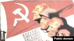 Испанский плакат времен гражданской войны 1936-1939 годов