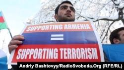 "Митинг протеста организации ""Пульс демократии"" против французкого законопроекта об ответственности за отрицание геноцида армян в Киеве, 23 января 2011"