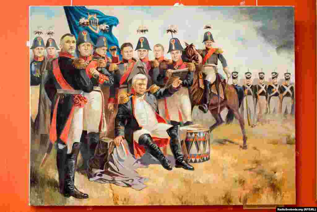 A painting depicts former Prosecutor General Viktor Pshonka (seated) and his colleagues as generals in the 1812 Battle of Borodino.