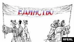 """Михаил Златковский, """"Верной дорогой"""""""