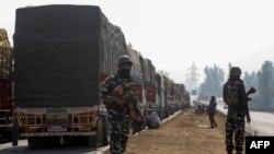 آرشیف، کشمیر تحت اداره هند