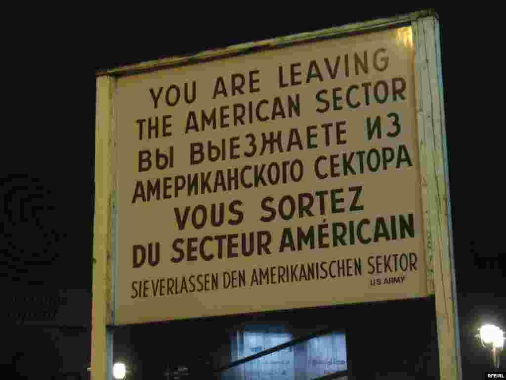 Відоме на весь світ попередження про виїзд із американського сектору Західного Берліна