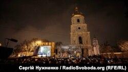Об'єднавчий собор. Софія. Київ, 15 грудня 2018 року