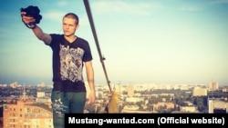 Украинский руфер Мустанг