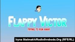 Комп'ютерна гра «Flappy Victor»