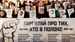 Ваша Свобода | Полонені моряки. Росія продовжує арешт