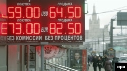The ruble had plummeted to lows of 80 rubles to the dollar earlier this month. (file photo)
