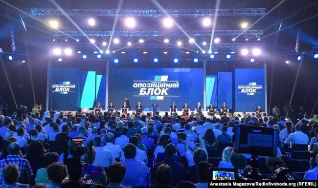 «Опозиційний блок» – політична партія, яка зібрала колишніх членів Партії регіонів