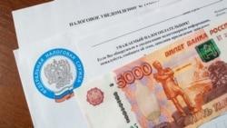 Налог на Крым. Россия в поисках дополнительных денег