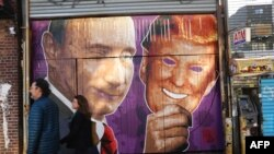 Iамерк - Путинан а, Трампан пена тIехь диллина сурт Бруклинерчу барехь, Нью-Йорк, Чиллан-беттан 25-гIа де, 2017-гIа шо
