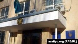 Астананың Сарыарқа аудандық соты.