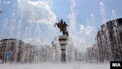 Shkupi - Foto nga arkivi
