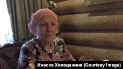 Мария Каштанова