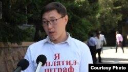 Гражданский активист Арсен Шакуов