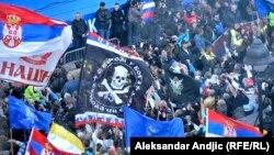 Beograd, 15 nëntor 2014.