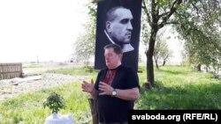 Іван Штэйнер