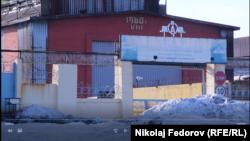 Надвоицкий алюминиевый завод