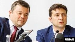 Президент Украины Владимир Зеленский (справа) и глава его администрации Андрей Богдан.