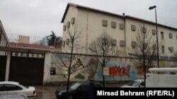 Zatvor u Mostaru