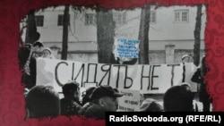 Ілюстраційне фото. Виставка «Права людини поза грою», Київ, 8 червня 2012 року