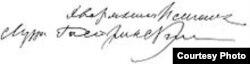 Ismayıl Qaspralının imzası