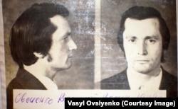 Фотографії Василя Овсієнка із кримінальної справи, 1973 рік