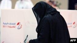 انتخابات روز شنبه بحرین