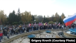 Митинг в центре Новосибирска (архивное фото)