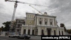 Тэатар Янкі Купалы падчас рэканструкцыі