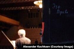 Благотворительный концерт Гидона Кремера в Гоголь-центре, 13 ноября 2017 года