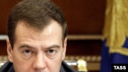 Who will sit on Medvedev's new commission?