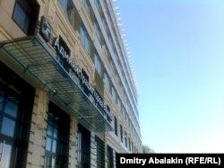 Новое здание городской администрации Барнаула