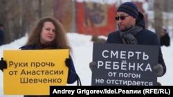 Марш материнского гнева в Татарстане