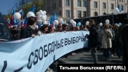 Protesters in St. Petersburg on May 1 demand fair elections.